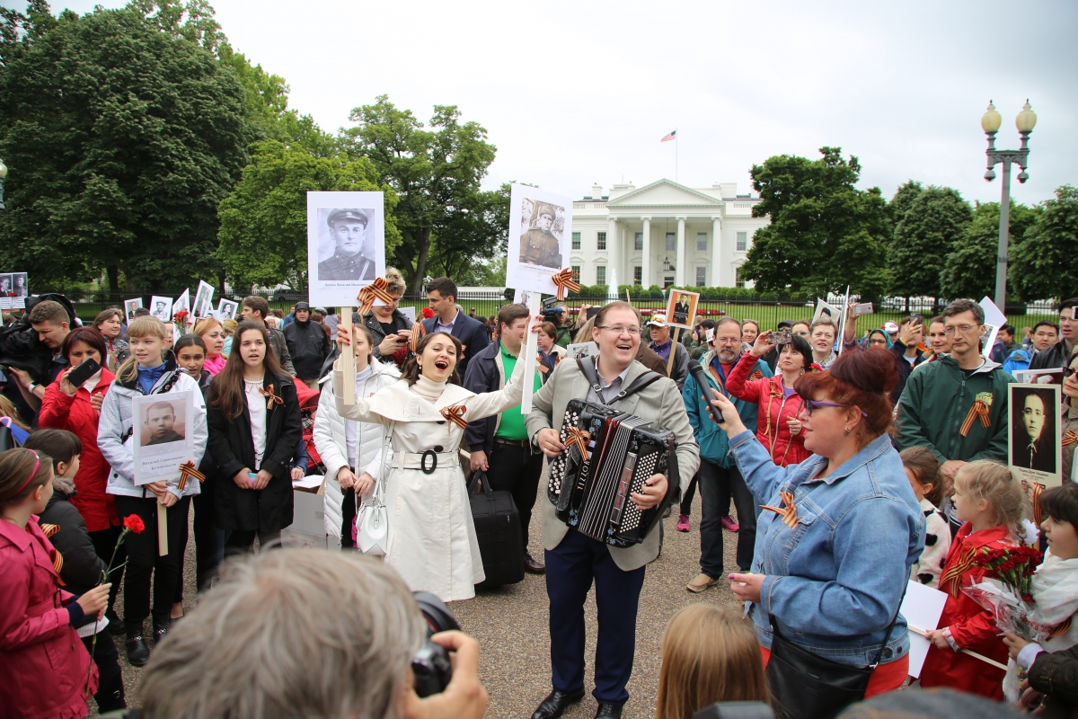Participants gather for Victory Day in Washington, D.C.